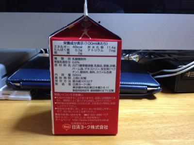 無炭酸コーラ240825_03