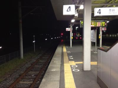 木津駅240904_03