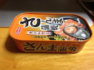 さんま缶240909