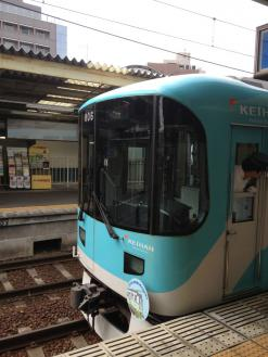 京阪山科240924_01