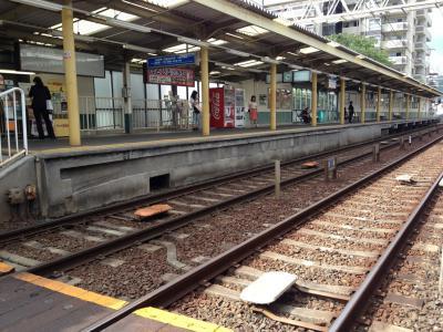 京阪山科240924_04