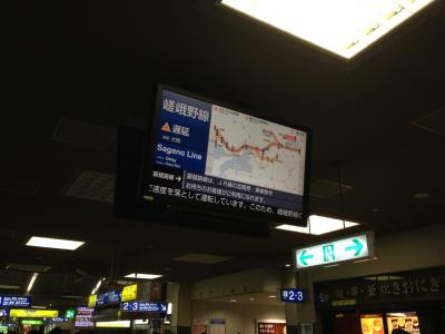 京都駅241023_03