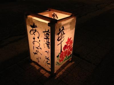 草津まちあかり241102_15
