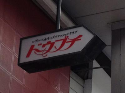 河内長野241104_06