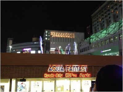 京都駅241207_02