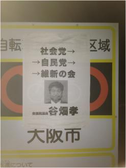 選挙2412_01