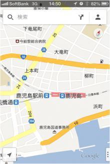 googlemaps241213_02