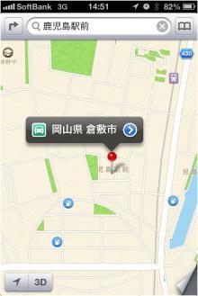 googlemaps241213_03