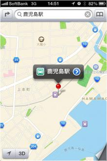 googlemaps241213_04