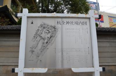 平野240401_21