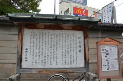 平野240401_22