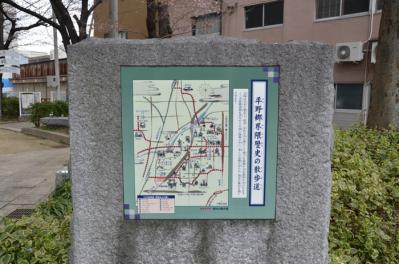 平野2_240401_18
