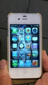 iPhone240528