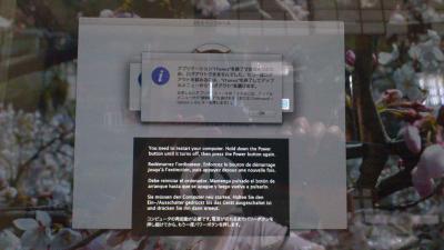 iMac2011ML_02