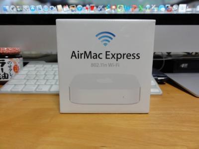 Airmac express240614_01