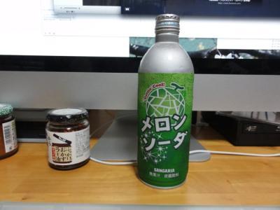 飲料240625_03