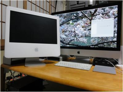 iMac201211_01