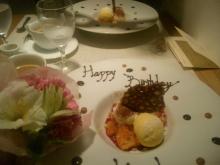 そして日々は続く-花とケーキ