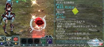 PSO220120707赤箱