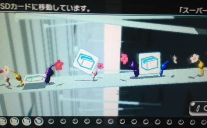 Wii Uへ (3)
