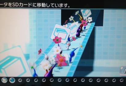 Wii Uへ (2)