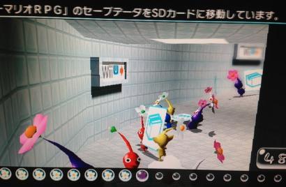 Wii Uへ (11)