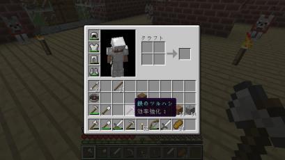 minecraft_30.jpg
