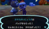 tobimori+(122)_convert_20121126152236.jpg