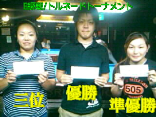 moblog_04259412.jpg