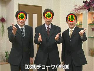 moblog_a88d2e73.jpg