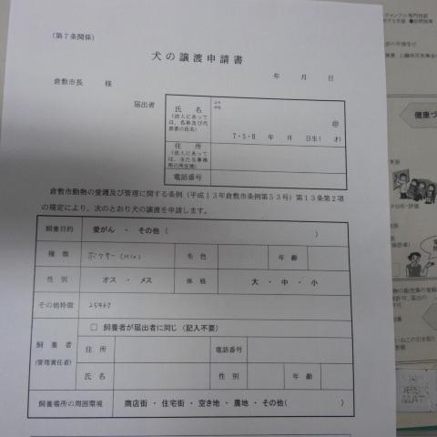 2012121810220000.jpg