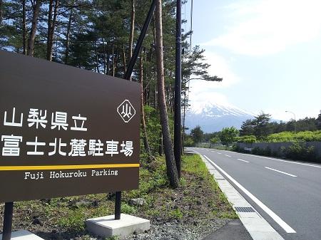 2012052713.jpg