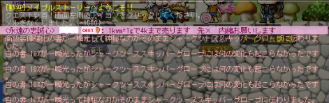 120507_141753.png
