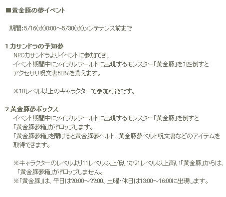 120517_160033.png