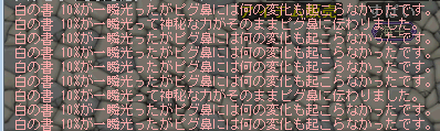 120604_130227.png