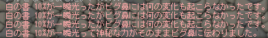 120604_130624.png
