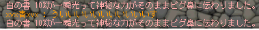 120604_133311.png