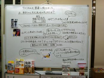 002_20121212212156.jpg