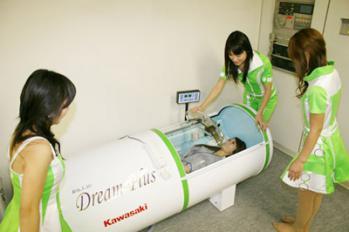 Dream-Plus.jpg