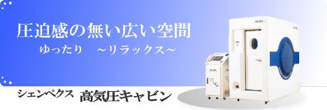 bnr_koukiatu.png
