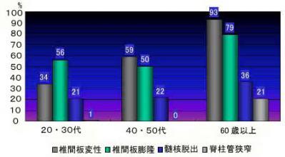 index_1_20120820032721.jpg