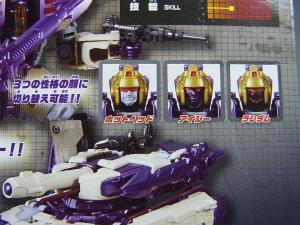 TFジェネレーションズ TG-22 ブリッツウィング ロボットモード002