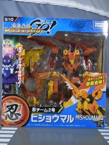 トランスフォーマーGo! G10 ヒショウマル010