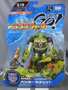 トランスフォーマーGo! G19 ハンターラチェット001