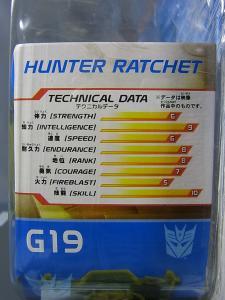 トランスフォーマーGo! G19 ハンターラチェット003