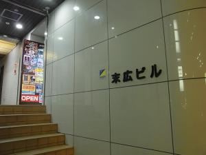 店舗探訪 アキバジャングル&モーゼスケバブ005