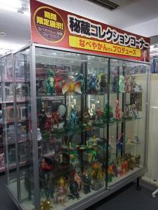店舗探訪 アキバジャングル&モーゼスケバブ007