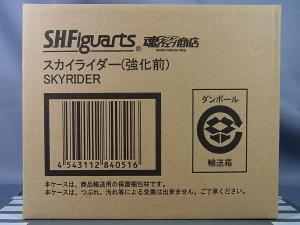 魂Web SHフィギュアーツ スカイライダー(強化前)001