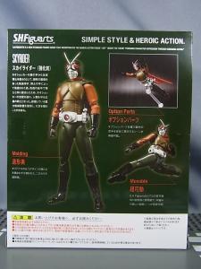 魂Web SHフィギュアーツ スカイライダー(強化前)003