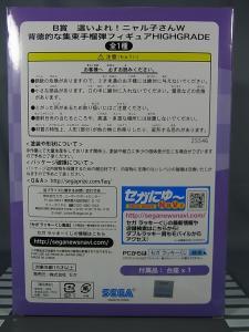 セガ ラッキーくじ「這いよれ!ニャル子さんW」【A/B賞】HIGHGRADE(全1種)019